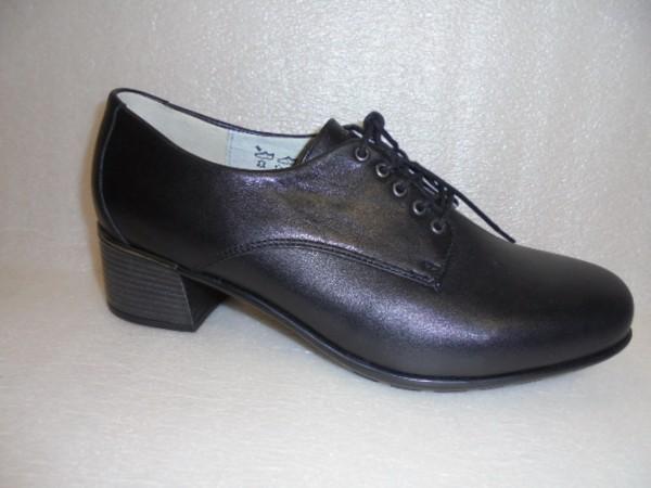 Waldläufer Damen Schuhe Schnürschuhe Leder 946001schwarz